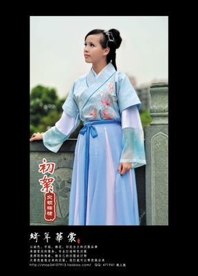 绮年华裳-汉服--绣花交领半臂襦裙-- 初絮