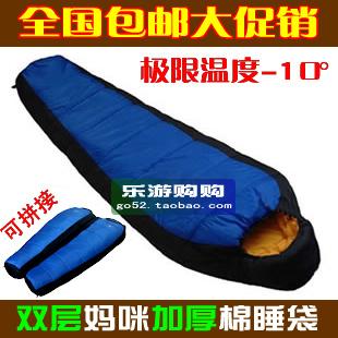 Спальный мешок Fugue Fugue 240T нейлон Китай