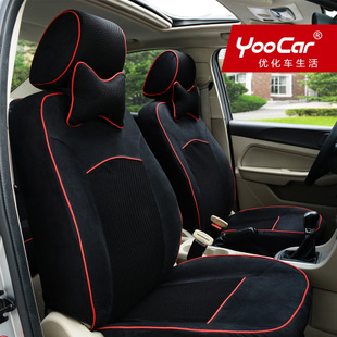 Four seasons private YooCar sport car seat cover new racing eurofilm Lu hereby King Cheng Lechi
