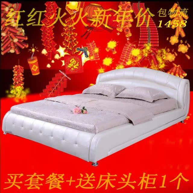 кожаная кровать Star rain home  1.8