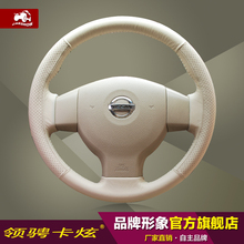 Carshow nissan sylphy classic versa versa le wei sewing leather steering wheel covers interior modified hand set