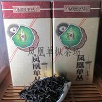 中国名茶凤凰单丛茶  乌龙茶凤凰单枞 特级大乌叶 浓香型特价包邮