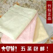竹仙超细竹纤维小方巾 美容洁面巾 便携旅行装 多色 儿童毛巾