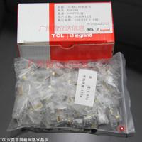 TCL6类水晶头 原装正品TCL千兆水晶头  100个一盒