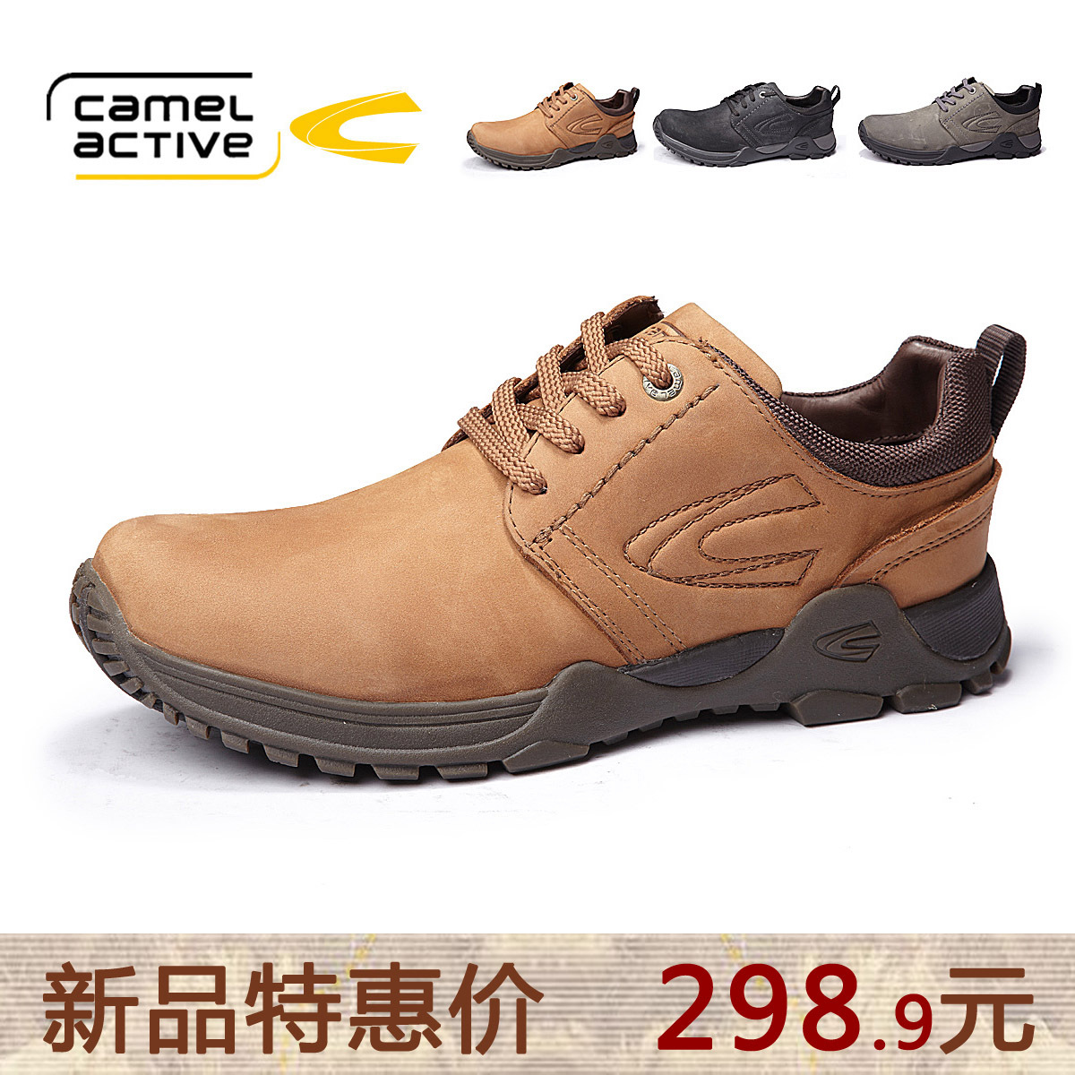 Taobao Camel Active Germany camel city counter genuine casual walking shoes  men's shoes clearance climbing shoes china english wholesale