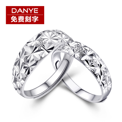 Danye 990 fine silver ring on the ring couple female models, male models fashion lovers rings personalized lettering tail ring