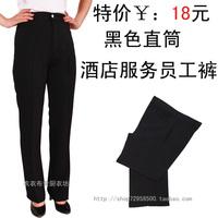 酒店服务员裤子 女士工作裤子 黑色裤子 百搭长裤黑女裤 直筒女裤