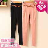Temperament candy color skinny thin package mail bound send pants waistband casual pants OL Korean girl summer BK4054