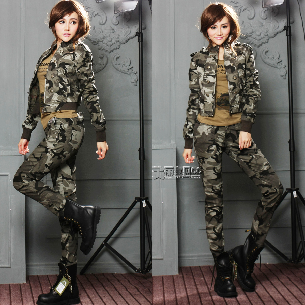 Купить Одежду Военную Женскую