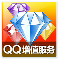 腾讯QQ黄钻1个月Q-ZONE黄钻包月/QQ黄钻一个月★可查时间自动充值