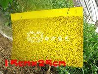 粘虫板 挂式进口双面胶PVC塑料户外园艺用品环保无公害杀虫15x25