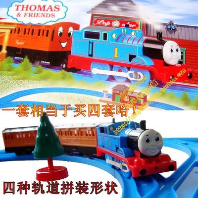Thomas electric trains electric train track children's toys THOMS multiple spellings playsets