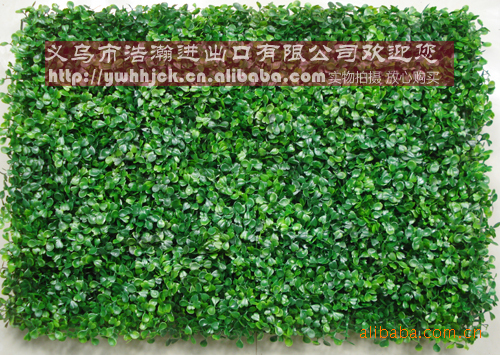 Milan lawn artificial grass turf watercress simulation simulation encryption lawn grass fake grass