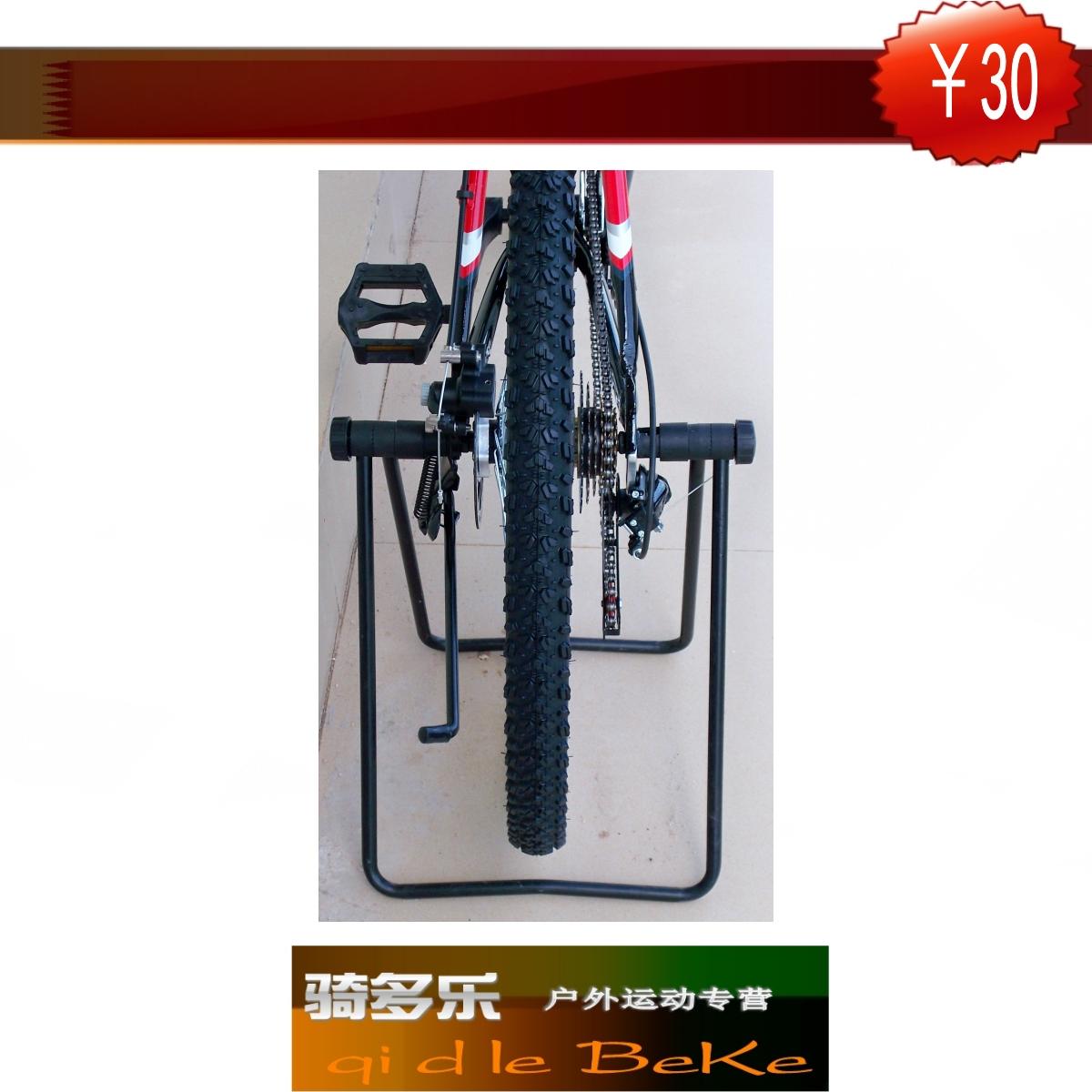 Стойка для ремонта велосипеда  32