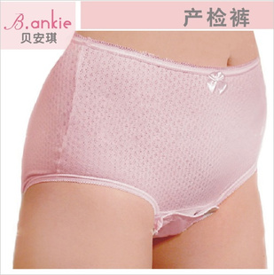 Ankie brand checked trousers underpants produced in pregnant women motherhood examination of pregnant women pants BAQ706