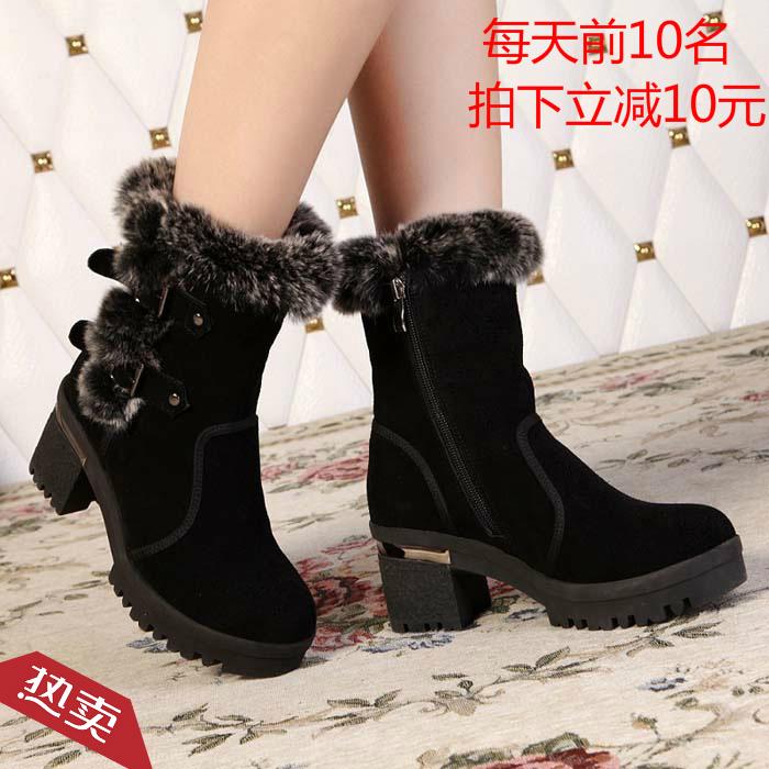 哈森短靴2013专柜正品女鞋靴冬季新款雪地靴中跟粗跟兔毛保暖女靴图片