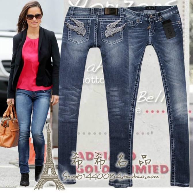 Рваные джинсы купить с доставкой