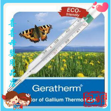 German origin imported Geratherm grattan thermometer/thermometer No mercury and mercury