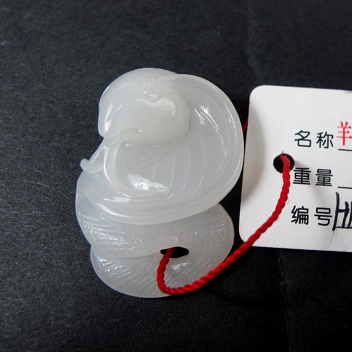 店,和田玉生肖蛇价格,1977生肖蛇五行属什么 -