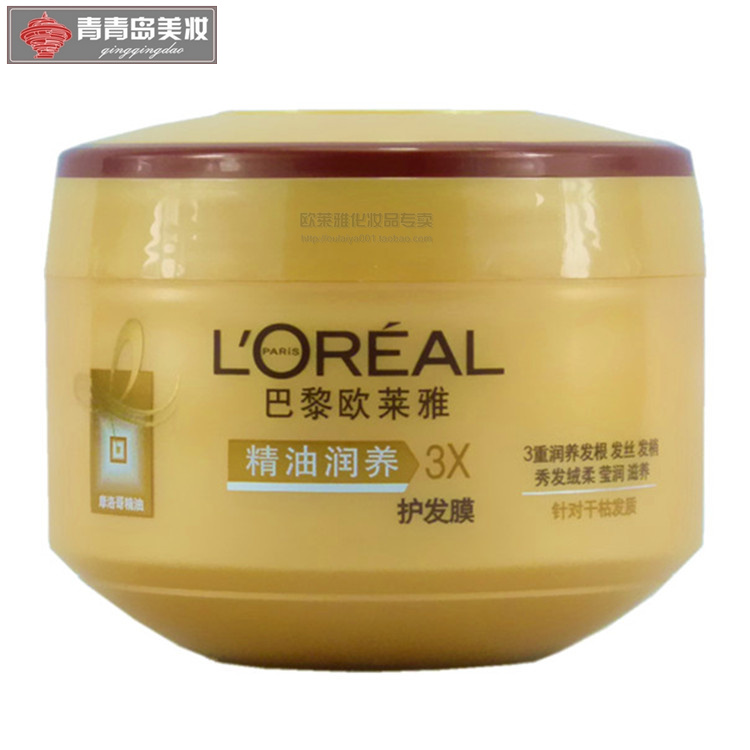4ps of loreal Wihtout negatively impacting the loreal market share change picture to be of the netherlandsmore facts:15 million dutch to 350 million eu residents5 million dutch women between ages 15 and 65 change picture to blonde woman46% in 1989 27% in.