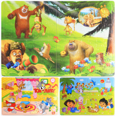 King 140 Four wooden puzzles wooden children's version of early childhood educational force 4-5-9 year old baby toys