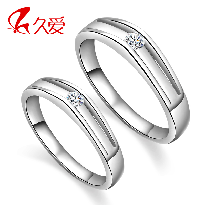 Affectionate Love 925 Silver Inlaid Diamond Lovers Couples Rings ...