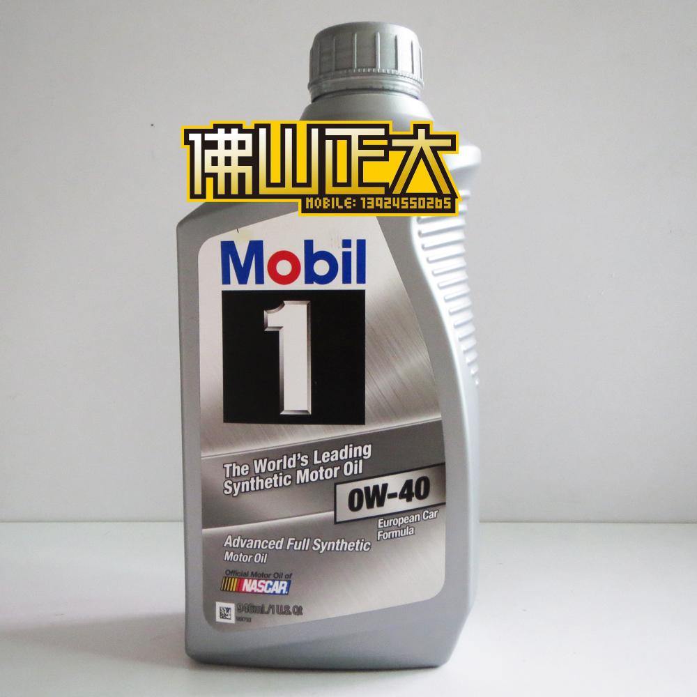 Mobil  SN 0W40 1L