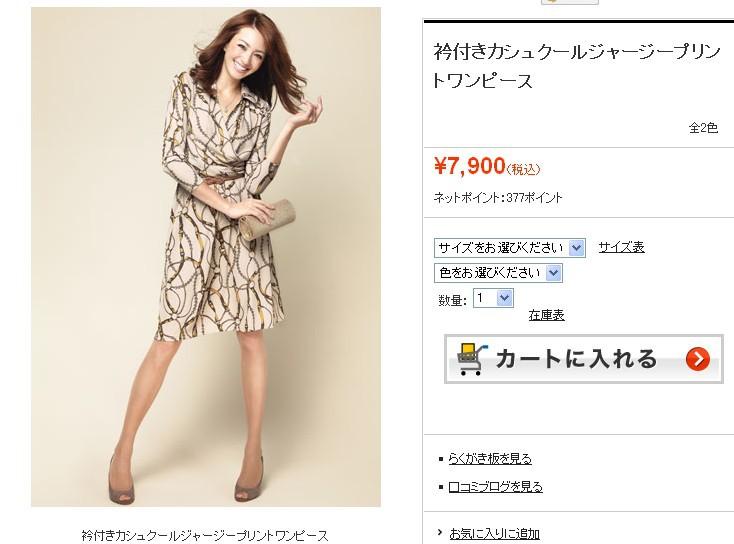Женское платье 12 OL Осень 2012 Трикотаж