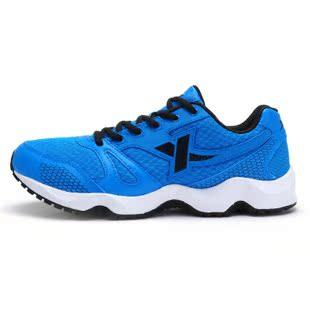 特步新款正品男鞋0351运动鞋  防滑跑步鞋 夏季透气网球鞋鞋男