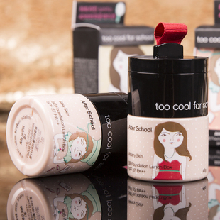 too cool for school After School Silky Skin BB霜 Foundation