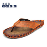 shishi new breathable leather flip flops men casual leather slippers, beach slippers, sandals and slippers men male child