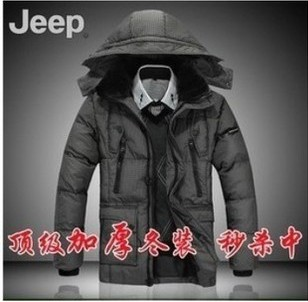 Куртка Fashion coat 101677 JEEP