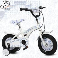 奥特王青花系列 儿童自行车宝宝小孩男女童车单车非折叠