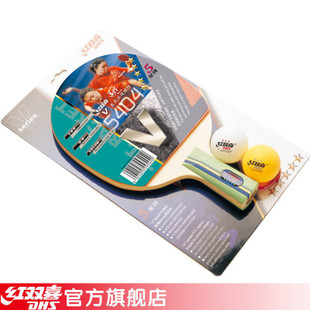 Double Happiness DHS table tennis star V5404 5 double-sided anti gel pen-hold DXEC079-1