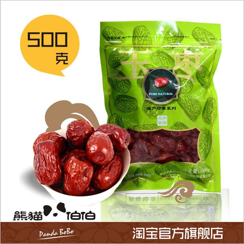 新疆特产和田红枣