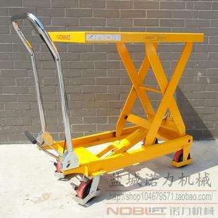 诺力平台车手动升降平台液压叉车500公斤移动台车提升图片