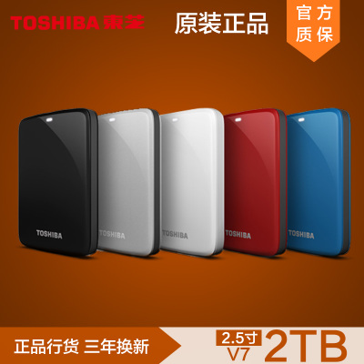 Free shipping to send packets Toshiba 2TB hard drive mobile hard 2t usb3.0 V7 ??2.5 inches genuine licensed Specials