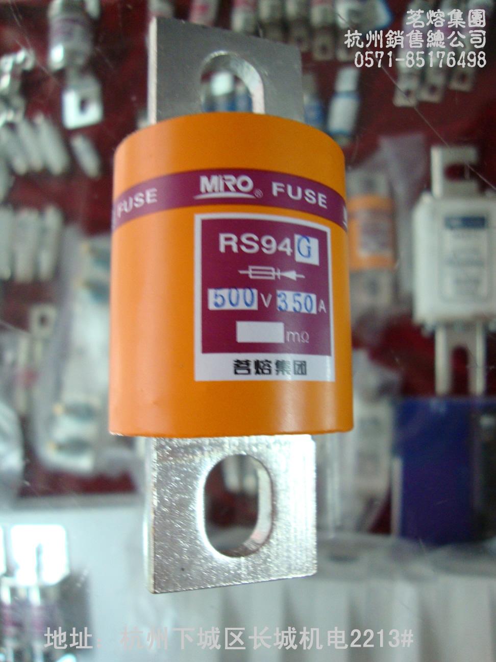 Предохранители для скутера Ming melting  RS94G 500V 315A 300A 400A