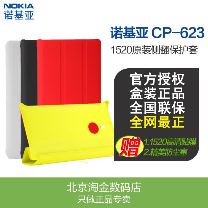 Чехлы, Накладки для телефонов, КПК Nokia CP