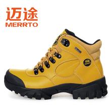 迈途登山鞋女正品 高帮户外女鞋户外鞋 女士运动徒步鞋防滑防水鞋