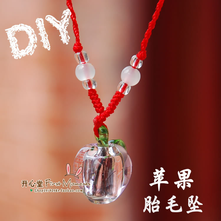 Baby keepsake baby's fetal hair lanugo pendant Crystal pendant pendant pendant love DIY Apple corn