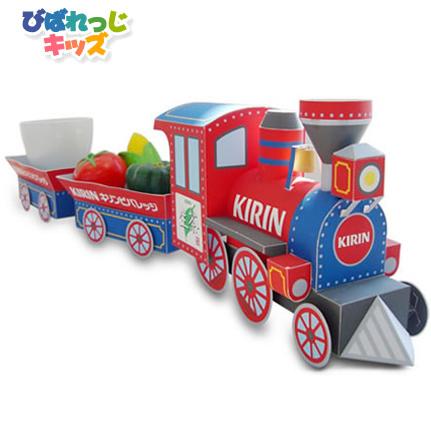 纸玩王-色彩艳丽的卡通火车(可摆放零食) 3d立体纸模型 diy玩具
