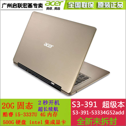 ноутбук Acer S3 Acer / Acer
