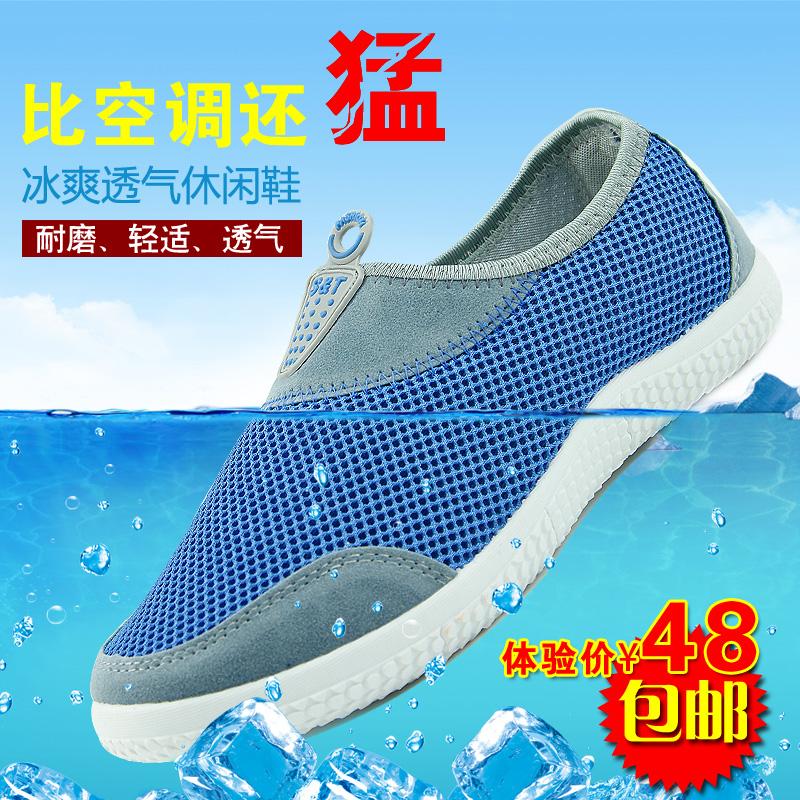 夏季英伦风流行软底一脚蹬懒人鞋套脚板鞋透气网布休闲潮流男鞋