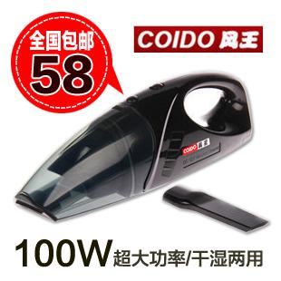 Автомобильный пылесос Coido  6132