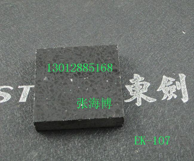 Искусственный мрамор East Sword quartz stone  EK-107