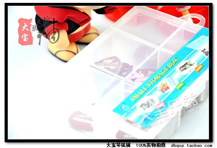 Комплектующие для гитары «Да Бао строки заложены» игроки должны закончить ремень пряжка частей хранения коробки (5)