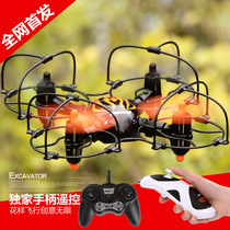 Youdi gravity sensing remote control aircraft durable 4 rotor helicopter flying saucer four axis gyro mini vehicle