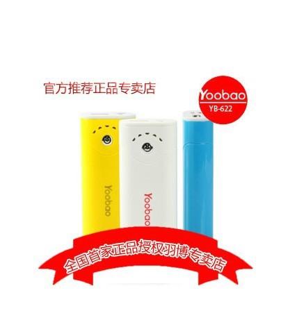 Аккумулятор Yoobao YB-6223 3G4G4S 5001mAh-6000mAh Универсальный тип
