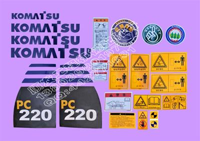 Элемент салона Экскаватор Komatsu PC200/220/240-8 наклейки наклейки печать наклейки
